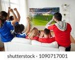 sport  leisure and... | Shutterstock . vector #1090717001