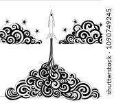 line art design of a rocket... | Shutterstock .eps vector #1090749245