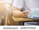 soft focus.hand high school or...   Shutterstock . vector #1090757834
