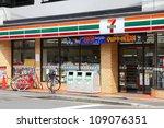 kyoto  japan   april 19  7...   Shutterstock . vector #109076351