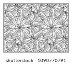 black and white decorative... | Shutterstock .eps vector #1090770791