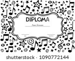 horizontal musical diploma.... | Shutterstock .eps vector #1090772144