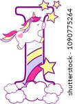 initial i with cute unicorn and ... | Shutterstock .eps vector #1090775264