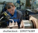 editorial.tyumen  russia  april ... | Shutterstock . vector #1090776389