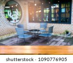 empty wooden space blurred home ...   Shutterstock . vector #1090776905