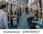 subway train inside   shenzhen  ...   Shutterstock . vector #1090784927