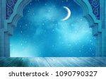 islamic greeting eid mubarak... | Shutterstock . vector #1090790327