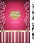 elegant background with...   Shutterstock .eps vector #1090800365