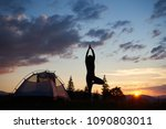 back view of silhouette young... | Shutterstock . vector #1090803011