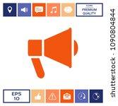 speaker  bullhorn icon | Shutterstock .eps vector #1090804844