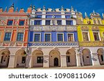 zamosc  lublin voivodeship  ... | Shutterstock . vector #1090811069