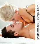attractive couple kissing | Shutterstock . vector #109081274