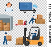 shipping  cargo shipment  the... | Shutterstock .eps vector #1090814861