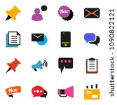 solid vector icon set   paper... | Shutterstock .eps vector #1090822121