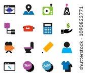 solid vector icon set   toilet... | Shutterstock .eps vector #1090823771