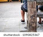 nine wooden rails along the... | Shutterstock . vector #1090825367
