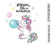 a beautiful unicorn blowing... | Shutterstock .eps vector #1090838384