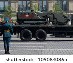 moscow  russia   may 9  2018 ... | Shutterstock . vector #1090840865