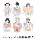 collection of portraits of men... | Shutterstock .eps vector #1090843295