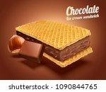 hazelnut chocolate ice cream... | Shutterstock .eps vector #1090844765