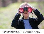 portrait of little cute... | Shutterstock . vector #1090847789