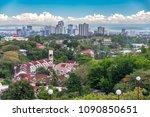 cebu city view from taoist...   Shutterstock . vector #1090850651