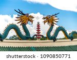 dragon god in the taoist temple ...   Shutterstock . vector #1090850771