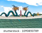 dragon god in the taoist temple ...   Shutterstock . vector #1090850789