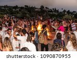 Small photo of April 7, 2018 - the end of the Jewish Passover. Traditional happening in the village of artists Ein Hod (Israel). The solemn burning of the Golden calf. Burning Golden Calf.