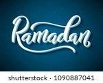 ramadan kareem typography with... | Shutterstock .eps vector #1090887041