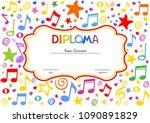 horizontal musical diploma.... | Shutterstock .eps vector #1090891829