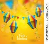 festa junina illustration with... | Shutterstock .eps vector #1090896974