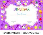 pattern children's certificate... | Shutterstock .eps vector #1090929269