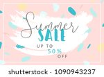 trendy sale banner design with... | Shutterstock .eps vector #1090943237