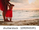 mother and daughter walking on... | Shutterstock . vector #1090945391