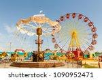 russia  salt iletsk  august... | Shutterstock . vector #1090952471