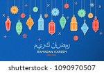 ramadan kareem background....   Shutterstock .eps vector #1090970507