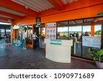 bohol island  philippines apr...   Shutterstock . vector #1090971689