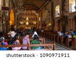 cebu city  philippines apr 25...   Shutterstock . vector #1090971911