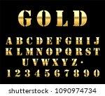 futuristic gold metal font...   Shutterstock . vector #1090974734