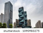 chengdu  china   apr 10 ... | Shutterstock . vector #1090983275