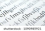 Small photo of Cipher encryption code or data. Reading word data encrypt