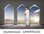 handsome asian muslim hajj...   Shutterstock . vector #1090992101