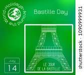 calendar. holidays around the... | Shutterstock .eps vector #1090999931