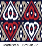 seamless  ikat tribal pattern | Shutterstock .eps vector #1091005814