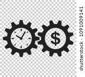 business and finance management ... | Shutterstock .eps vector #1091009141