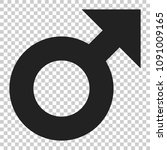male sex symbol vector icon in... | Shutterstock .eps vector #1091009165