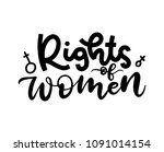 rights of women. the...   Shutterstock .eps vector #1091014154