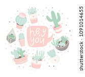 cute cartoon ready to use gift... | Shutterstock .eps vector #1091014655