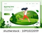 vector illustration   sporty... | Shutterstock .eps vector #1091022059
